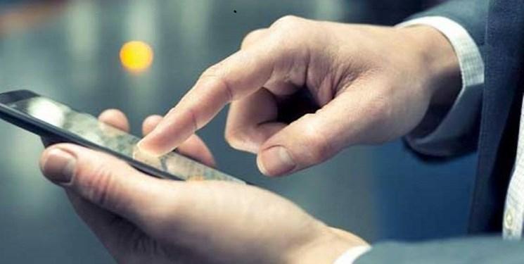 دستورالعمل خدمات پیامک انبوه اضطراری تصویب شد