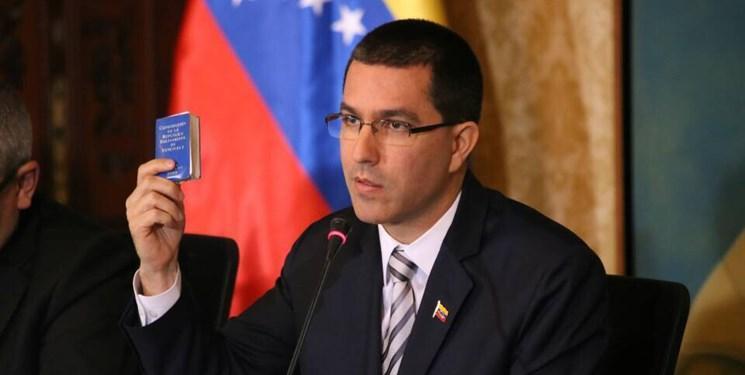 ونزوئلا: تحریم بانک مرکزی ایران، تروریسم مالی آمریکا است