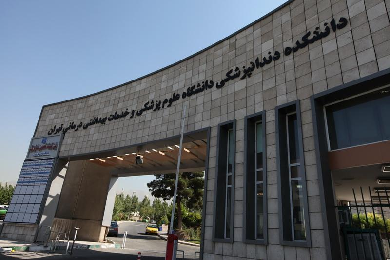 دانشگاه علوم پزشکی تهران رتبه های دوم و سوم المپیاد دانش آموزی را ثبت&amp#157 نام کرد