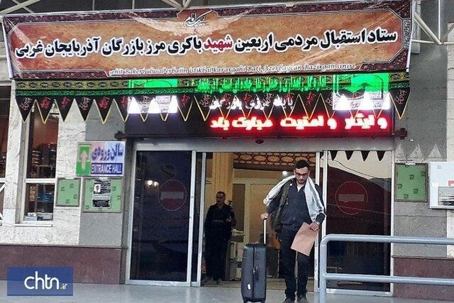آذربایجان غربی آماده پذیرایی از زائران اربعین حسینی است