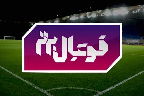 علت فست فود زدن منصوریان تعیین شد، جابجایی بازیکنان فجر سپاسی با اتوبوس شرکت واحد
