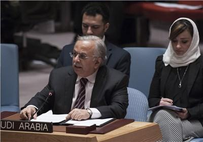 ادعای نماینده عربستان در سازمان ملل: خواهان جنگ نیستیم ، از گفت وگو حمایت می کنیم