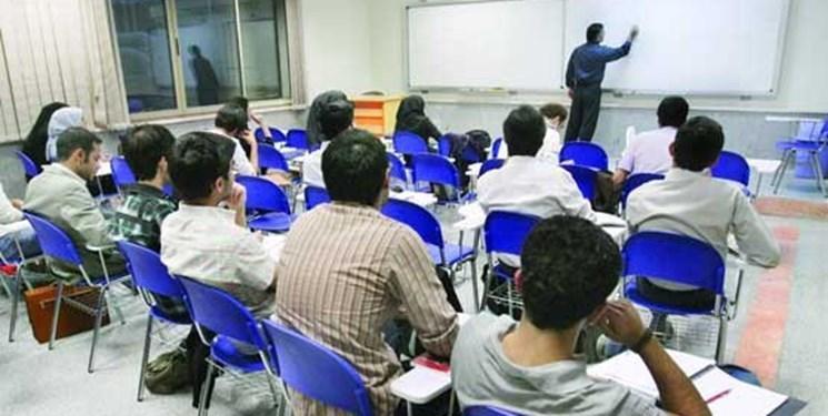 وزارت علوم درباره استفاده از القاب در دانشگاه ها بخشنامه داد