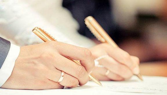 کاهش 11 درصدی ازدواج ها در استان همدان