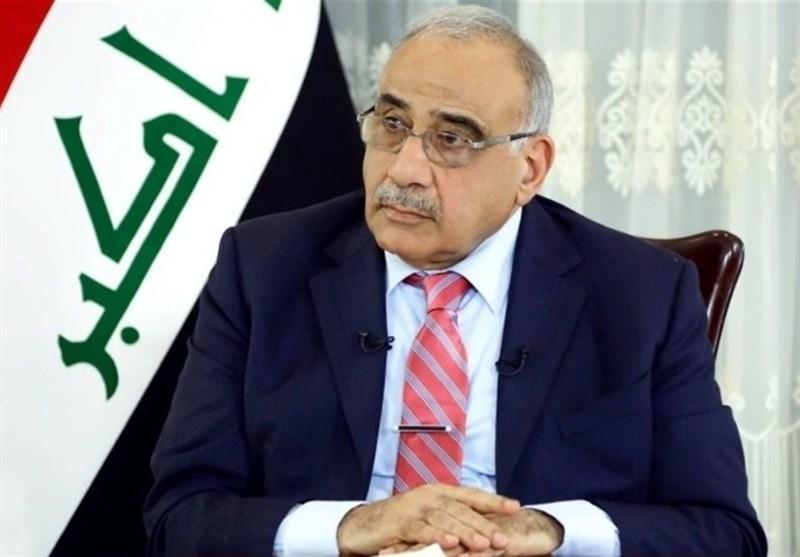 عراق، جزئیات ملاقات عبدالمهدی با برهم صالح