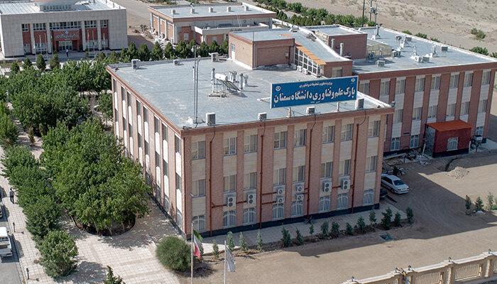 تسهیلات تجاری سازی به 6 شرکت فناور پارک علم و فناوری دانشگاه سمنان پرداخت شد