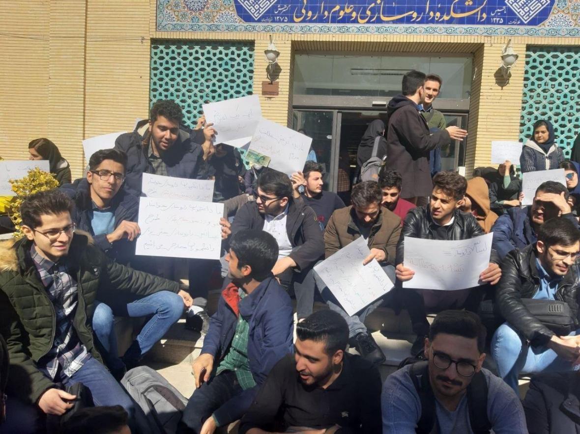 دانشجویان علوم پزشکی اصفهان در اعتراض به تاسیس مقطع کارشناسی داروسازی تجمع کردند