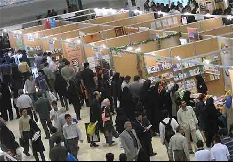 دهمین نمایشگاه مسکن و انبوه سازان ایران افتتاح می شود