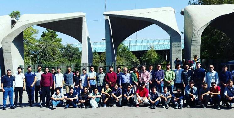 دستاوردهای دانشگاه تهران در سال 98