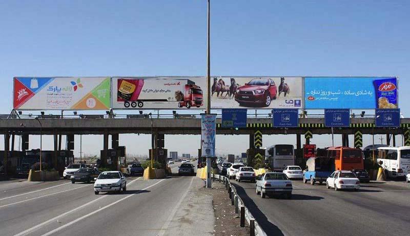 آیا خروجی های تهران بسته می شود؟ ، اخذ عوارض و جریمه های سنگین