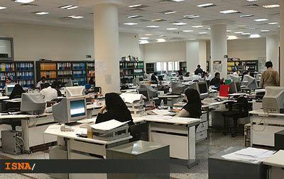 اعلام نحوه حضور کارمندان استان مرکزی در محل کار در 11 فروردین