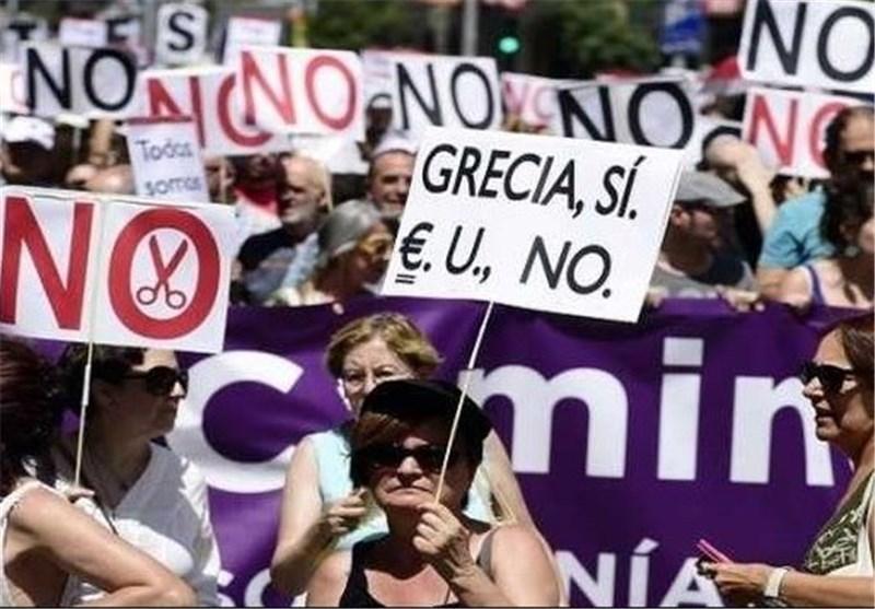 تظاهرات یونانی ها در اعتراض به طرح ریاضت مالی