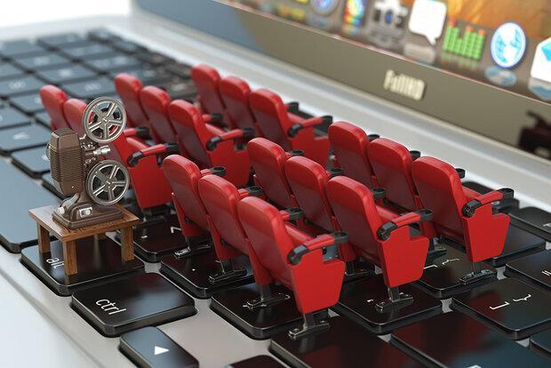 اکران آنلاین یا سالن تاریک سینما؟ ، اما و اگرهای یک تجربه جهانی