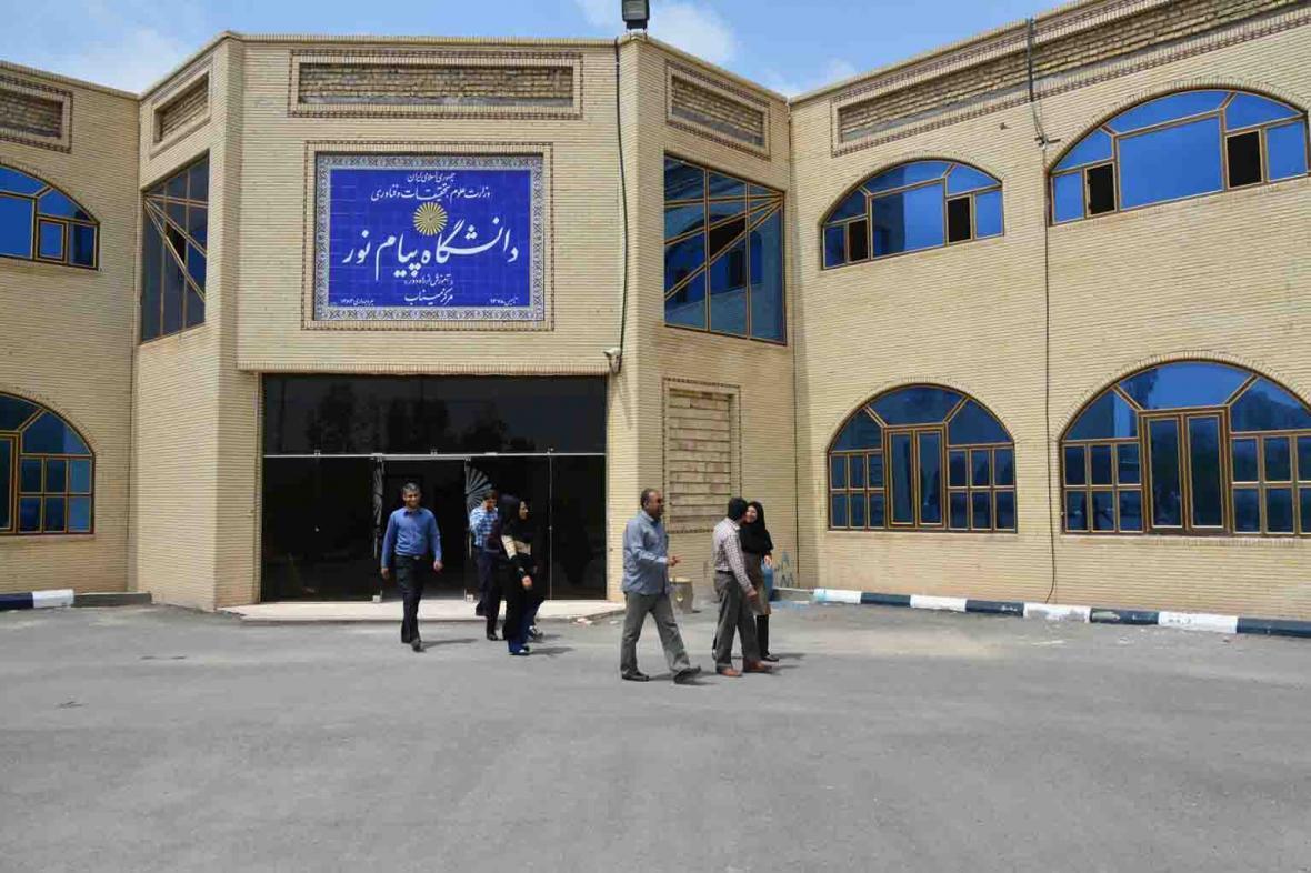 شیوه نامه دفاع از خاتمه نامه و رساله در دانشگاه پیام نور اعلام شد