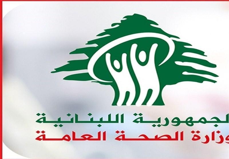 کرونا، افزایش آمار مبتلایان در لبنان