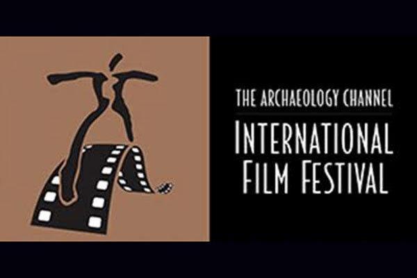کسب جایزه 2 مستند ایرانی از جشنواره باستان شناسی آمریکا