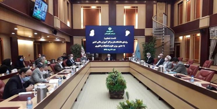 برنامه ریزی آموزشی برای نیم سال تحصیلی 1400-1399 در نشست رؤسای دانشگاه ها با وزیر علوم