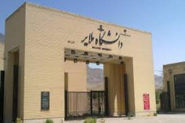 اعضای شورای مرکزی جامعه اسلامی دانشجویان دانشگاه ملایر مشخص شدند