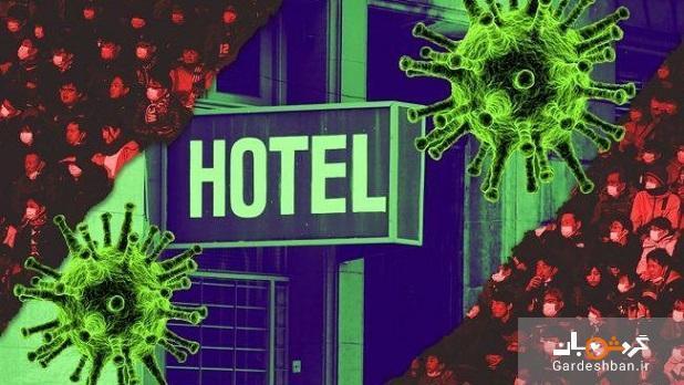 راهبردهای صنعت گردشگری در دوران کرونا و پسا کورنا، اقداماتی که در بزرگترین هتل های زنجیره ای دنیا در حال انجام است