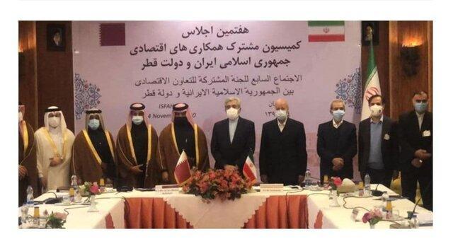 برگزاری هفتمین اجلاس گردشگری و مالی ایران و قطر به میزبانی اصفهان