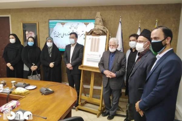 شروع به کار جشنواره ملی ادبی یزد به صورت مجازی
