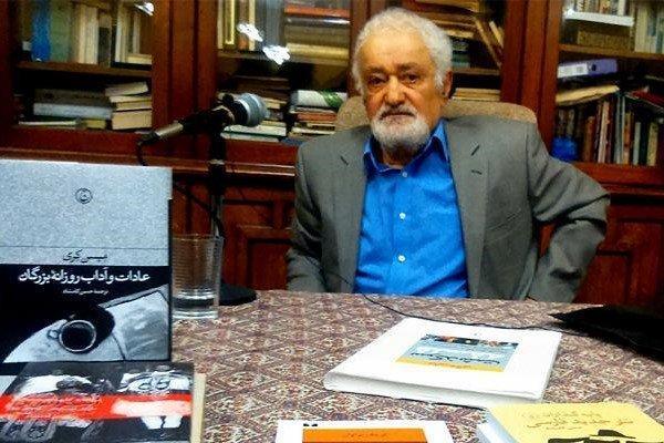 خاطره جالب از جلال آل احمد