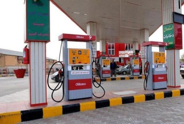 ماجرای پیامک جریمه در پمپ بنزین چیست؟