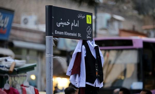 (تصاویر) جولان کرونای انگلیسی در بازار شب عید