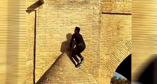 فیلم صعود جوان پارکورکار از بدنه سی وسه پل اصفهان متعلق به 4 سال قبل است