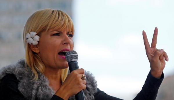 زندان برای وزیر سابق و دختر رئیس جمهوری پیشین رومانی