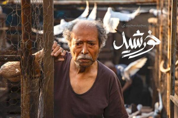 مجید مجیدی به دنبال اکران آنلاین فیلمش!