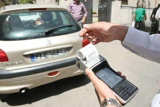 افزایش 5 درصدی مبلغ جریمه های رانندگی