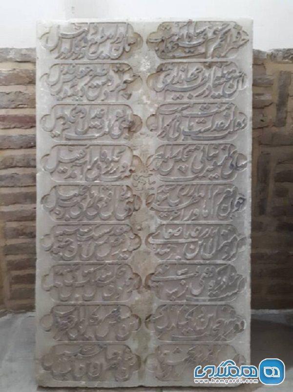انتقال کتیبه های تاریخی سنگی به موزه تاریخ شهر دامغان