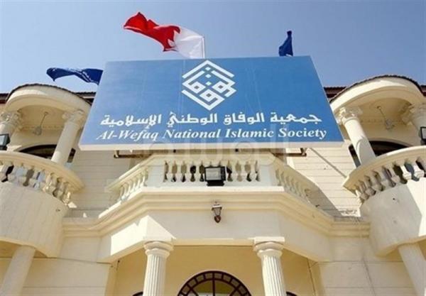 تاکید جمعیت الوفاق بر ضرورت اصلاح سیاسی فراگیر در بحرین